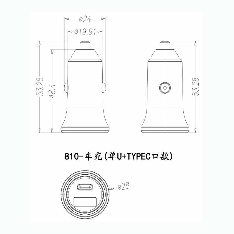 810-单U+TYPE-C.jpg